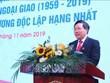 Reconocen aportes de la Academia Diplomática de Vietnam a formación profesional del país