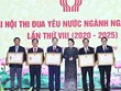 Exhortan al sector bancario vietnamita a impulsar las reformas