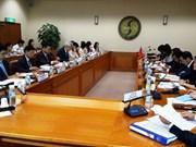 En Seúl sesiona comité intergubernamental Vietnam – Sudcorea