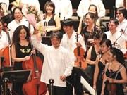 Anuncian nueva edición del concierto Toyota Classics
