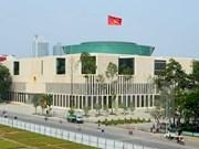 Sede de Asamblea Nacional será entregada en septiembre