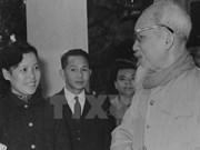 Atención de líderes partidistas y estatales a VNA en 1960 – 1970