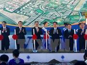 Inician en provincia vietnamita séptimo proyecto de VSIP
