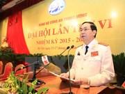 Concluye asamblea partidista de fuerza policiaca de Vietnam