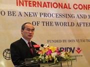 Vietnam aspira convertirse en centro mundial de manufactura