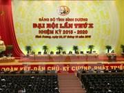 Presidente vietnamita asiste a la asamblea partidista de Binh Duong