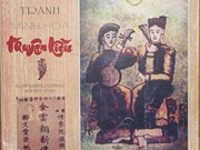 """Versión """"Truyen Kieu"""" publicada hace 90 años vuelve al público"""