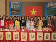 Vietnam participa en bazar internacional de caridad en Sudcorea