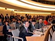 Seminario internacional de educación sobre derechos humanos