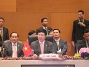 Viceprimer ministro vietnamita participa en reuniones de alto nivel de ASEAN