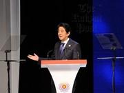 Reiteran Japón y Sudcorea apoyo a construcción de Comunidad de ASEAN
