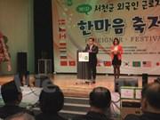 Ciudad sudcoreana reconoce aportes de trabajadores vietnamitas