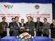 Ayuda Vietnam a Laos en desarrollo de radiodifusión