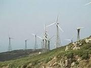 Entra en función segunda fase de planta de energía eólica de Bac Lieu