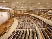 Parlamento de Myanmar aprueba demarcación del territorio de SEZ Kyaukphyu