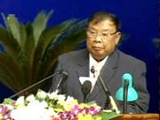 Bounnhang Volachit, nuevo secretario general del Partido Popular Revolucionario de L