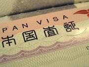 Japón relaja requisitos de visado de estancia de corta duración para vietnamitas