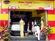 Huu Nghi – Una prestigiosa marca de golosinas