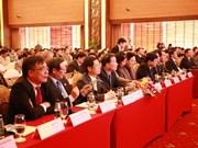 Vietnam busca medidas para promover turismo en región central