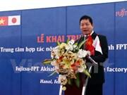 Empresas vietnamitas y niponas colaboran en producción agrícola de alta tecnología