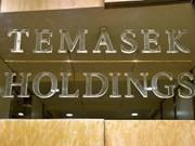 Vietnam favorece inversiones de empresas singapurenses