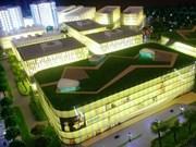 Ciudad Ho Chi Minh valora proyecto singapurense en zona de alta tecnología
