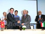 Asistencia kuwaití a Vietnam en suministro de equipos de salud