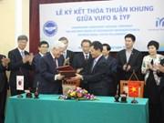Proyecto de cooperación con Sudcorea beneficia a jóvenes vietnamitas