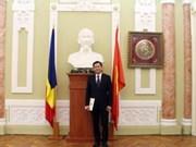 Centro de Estudios de Indochina fue abierto en Rumania
