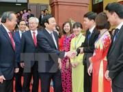 Fundan en Vietnam Instituto de Estudios Judiciales