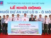 Arrancan proyectos de explotación gasífera en mar vietnamita