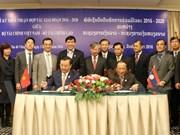 Vietnam y Laos consolidan cooperación financiera
