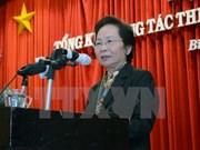 Parlamento aprueba liberación de cargos de vicepresidenta y otros funcionarios
