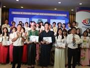 En Ciudad Ho Chi Minh foro estudiantil internacional de ciencia 2016