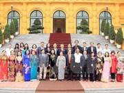 Vicepresidenta vietnamita destaca aportes de filántropos