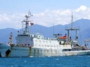 Buque hidrográfico ruso ancla en puerto de Cam Ranh