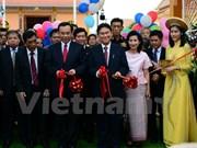 Inauguran en Tailandia mayor zona conmemorativa de Ho Chi Minh en el exterior
