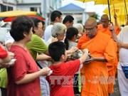 Comunidad vietnamita en Laos conmemora el Día de Vesak