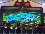 Inauguran planta de productos lácteos mixta entre grupos vietnamita y camboyano