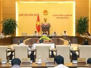 Aprueba Comité Permanente de Parlamento proyectos sobre clasificación administrativ