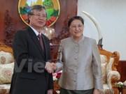 Vietnam y Laos fomentan lazos en labor de inspección partidista