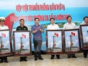 Exposición fotográfica sobre mar e islas de la patria en provincia vietnamita