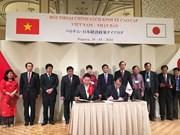 FPT firma contratos con compañías japonesas en impresión y educación