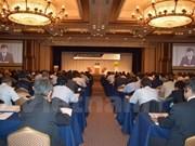 Vicepremier vietnamita asiste a conferencia sobre futuro de Asia