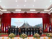 Vietnam en reunión sobre Comunidad de Cultura - Sociedad de ASEAN