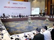 Determinado Vietnam de respaldar a empresas emprendedoras