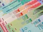 Malasia ratifica convenio internacional sobre la fijación de salarios mínimos