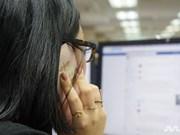 Singapur bloquea el acceso a Internet en ordenadores de oficiales
