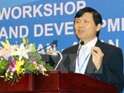 Sesiona en Vietnam conferencia internacional sobre seguridad marítima