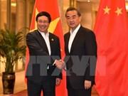 Vicepremier y canciller vietnamita se reúne con jefe de diplomacia china